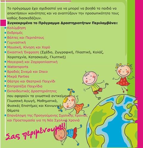 leaflet-correct-25-1